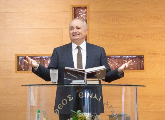Περιάλης Αντώνης – Η Βασιλεία του Θεού
